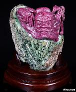 Stunning, Ruby Zoisite Carved Chungkuel, Gemstone