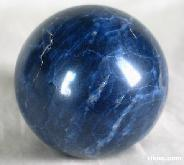 "1.9"" Blue Corundum Sphere, Crystal Ball,Gemstone"