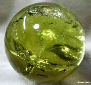 STUNNING Citrine Quartz Crystal Ball,rainbows