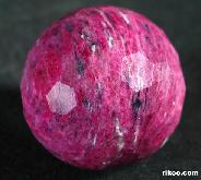 "Larger 1.8"" Ruby Sphere, Crystal Faceted Ball, Gemstone"