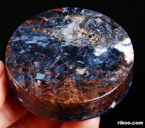 Pietersite Rough Gemstone