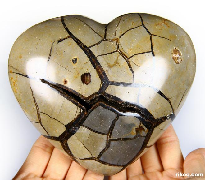 Dragon Septarian Stone Crystal Heart