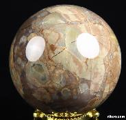 "2.1"" Dinosaur Egg Agate Sphere Crystal Ball"