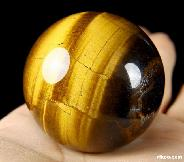 "1.8"" Gold Tiger Eye Sphere Crystal Ball"