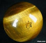 "2.3"" Tiger Eye/Tiger's Eye/tigereye Sphere, Crystal Ball"