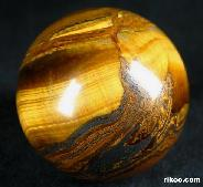 "2.0"" Tiger Iron Eye/Tiger's Iron Eye/tigereye Sphere, Crystal Ball"