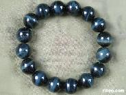 Blue Tiger Eye Carved Crystal Bracelet  border=