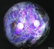 "STUNNING 5.7"" Sugilite Sphere, Crystal Ball,Gemstone"
